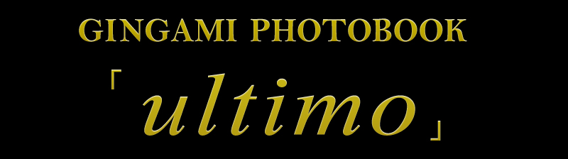 GINGAMI PHOTOBOOK「ultimo」